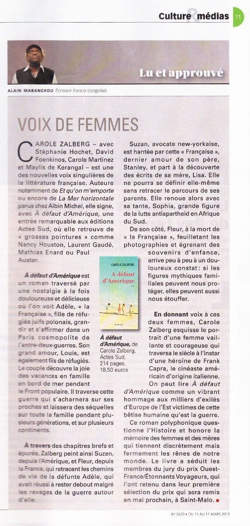 """""""A défaut d'Amérique"""" dans Jeune Afrique, par Alain Mabanckou"""